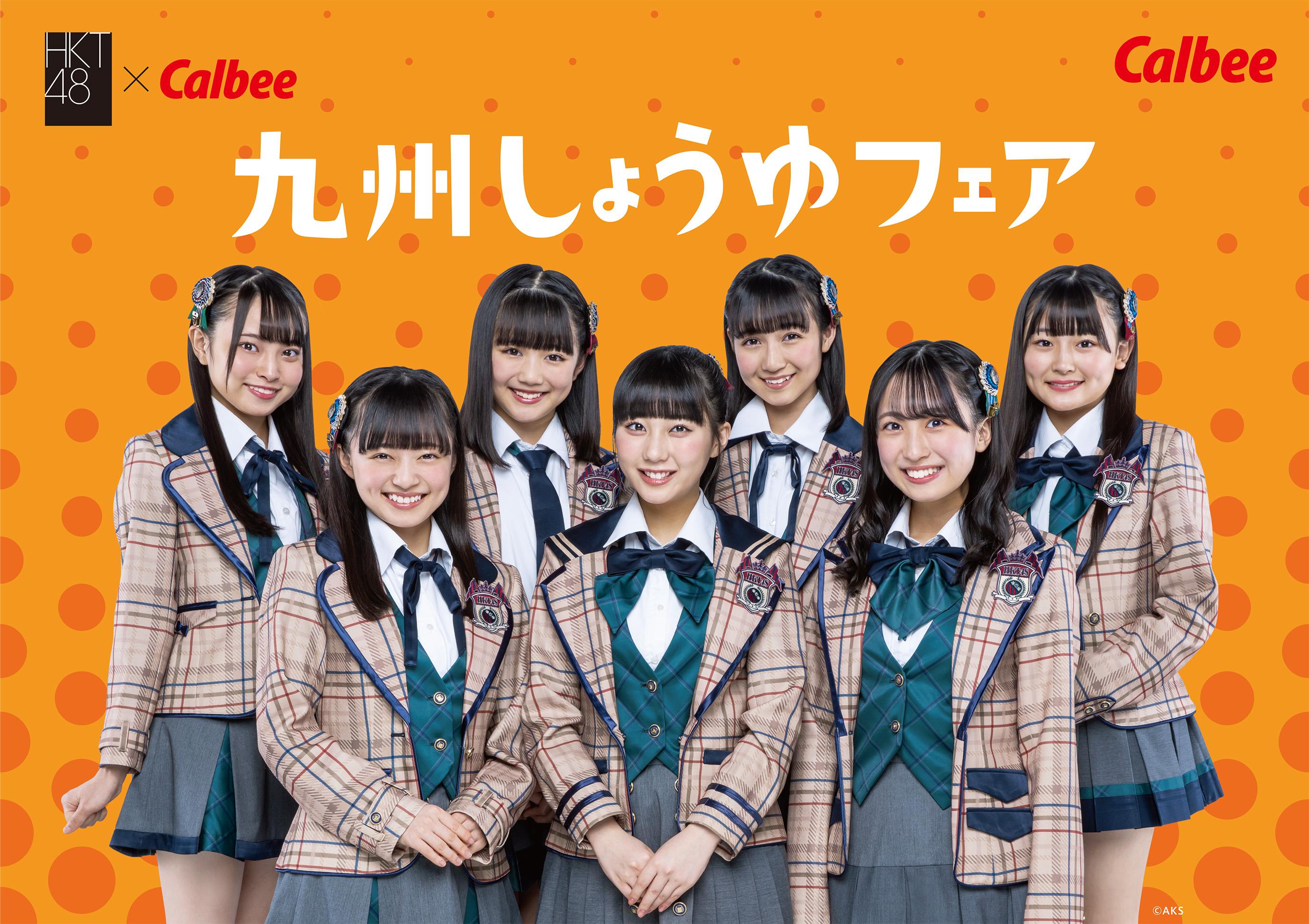 HKT48の画像 p1_29