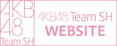 AKB48 TeamSH