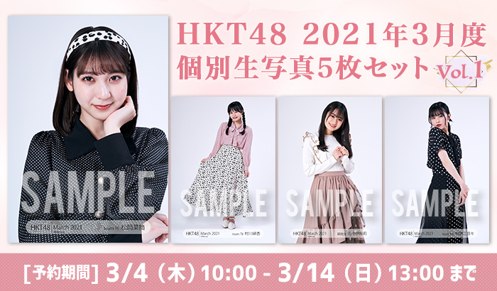 HKT_PHOTO3-1_official_700x410.jpg
