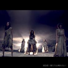 僕たちは戦わない Type B【初回限定盤(CD+DVD複合)】