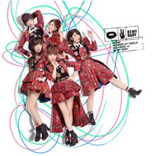 唇にBe My Baby Type A【初回限定盤(CD+DVD)】