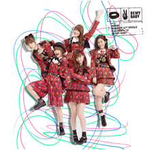 唇にBe My Baby Type B【初回限定盤(CD+DVD)】