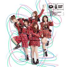 唇にBe My Baby Type B【通常盤(CD+DVD)】