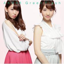 Green Flash 【劇場盤】