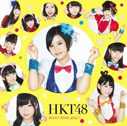 控えめI love you ! Type-A (CD+DVD)