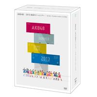 AKB48 2013 真夏のドームツアー ~まだまだ、やらなきゃいけないことがある~ 【DVD スペシャルBOX】