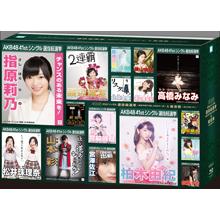 AKB48 41stシングル 選抜総選挙~順位予想不可能、大荒れの一夜~&後夜祭~あとのまつり~ 【スペシャルBlu-ray BOX】