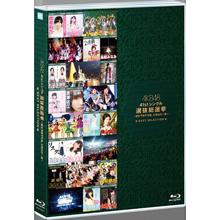 AKB48 41stシングル 選抜総選挙~順位予想不可能、大荒れの一夜~&後夜祭~あとのまつり~ 【単品Blu-ray】