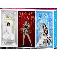 AKB48単独リクエストアワー セットリストベスト100 2016 【Blu-ray スペシャルBOX】