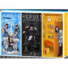 AKB48グループリクエストアワー セットリストベスト100 2016 【Blu-ray スペシャルBOX】