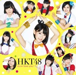 控えめI love you ! Type-B (CD+DVD)