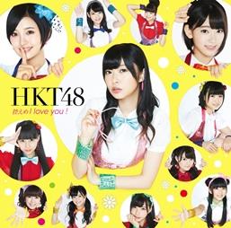 控えめI love you ! Type-C (CD+DVD)