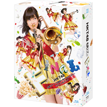 HKT48全国ツアー~全国統一終わっとらんけん~ FINAL in 横浜アリーナ 【Blu-ray BOX】