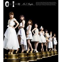 0と1の間 【No.1 Singles】(2CD)