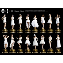 0と1の間 【Complete Singles】[数量限定](3CD+DVD)