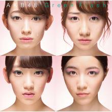 Green Flash TypeA【通常盤(CD+DVD複合)】