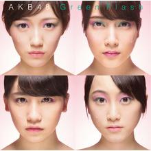 Green Flash TypeH【通常盤(CD+DVD複合)】