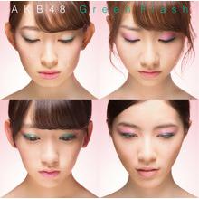 Green Flash TypeA【初回限定盤(CD+DVD複合)】
