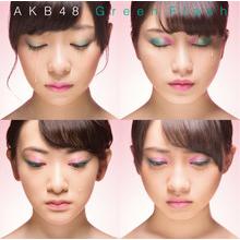 Green Flash TypeN【初回限定盤(CD+DVD複合)】