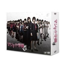 マジすか学園4 【DVD BOX】
