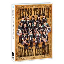 HKT48 TeamH 「博多レジェンド」
