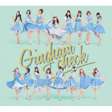 ギンガムチェック Type-B 初回限定盤(マキシ+DVD複合)