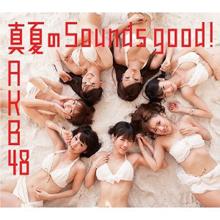 真夏のSounds good ! Type-A 数量限定生産盤(マキシ+DVD複合)