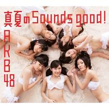 真夏のSounds good ! Type-B 数量限定生産盤(マキシ+DVD複合)