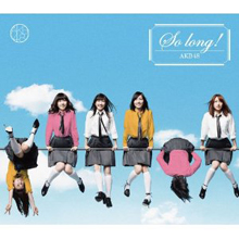 So long ! Type-A 初回限定盤