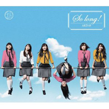 So long ! Type-B 初回限定盤