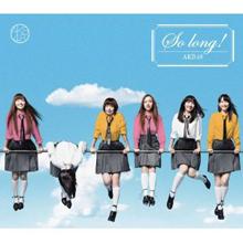 So long ! Type-K 初回限定盤