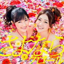 さよならクロール Type-A 初回限定盤(マキシ+DVD複合)