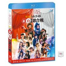 第2回 AKB48 紅白対抗歌合戦 Blu-ray