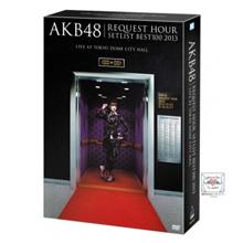 AKB48 リクエストアワーセットリストベスト100 2013 初回生産限定スペシャルDVD BOX ~奇跡は間に合わない【DVD】