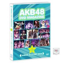 AKB48 DVD MAGAZINE VOL.12