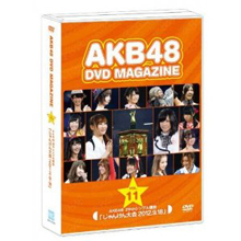 AKB48 DVD MAGAZINE VOL.11