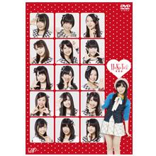 HaKaTa百貨店2号館 DVD-BOX 初回限定版