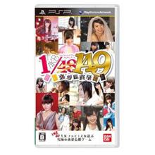 AKB1/149 恋愛総選挙 通常版【PSP】