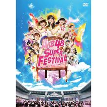 AKB48スーパーフェスティバル ~日産スタジアム、小(ち)っちぇっ!小(ち)っちゃくないし!!~ 【DVD4枚組】