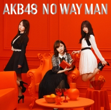 NO WAY MAN Type D【通常盤(CD+DVD)】