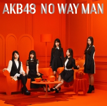 NO WAY MAN Type C【初回限定盤(CD+DVD)】