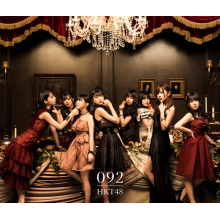 092 Type D(2CD+2DVD)
