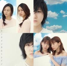 センチメンタルトレイン Type D【通常盤(CD+DVD)】