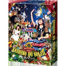 HKT48 春のライブツアー ~サシコ・ド・ソレイユ2016~ 【DVD BOX】