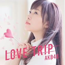 LOVE TRIP / しあわせを分けなさい Type A【初回限定盤(CD+DVD)】