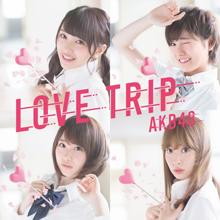 LOVE TRIP / しあわせを分けなさい Type E【初回限定盤(CD+DVD)】