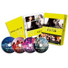 尾崎支配人が泣いた夜 DOCUMENTARY of HKT48 【Blu-ray コンプリートBOX】