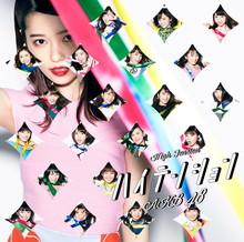 ハイテンション Type A【初回限定盤(CD+DVD)】