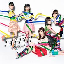 ハイテンション Type B【通常盤(CD+DVD)】
