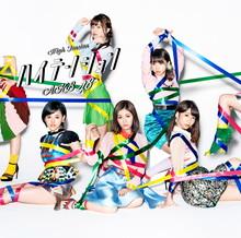 ハイテンション Type C【通常盤(CD+DVD)】